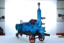 BW100/5 MUD PUMP